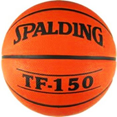 SPALDING NBA ALL STAR BRICK BASKET TOPU